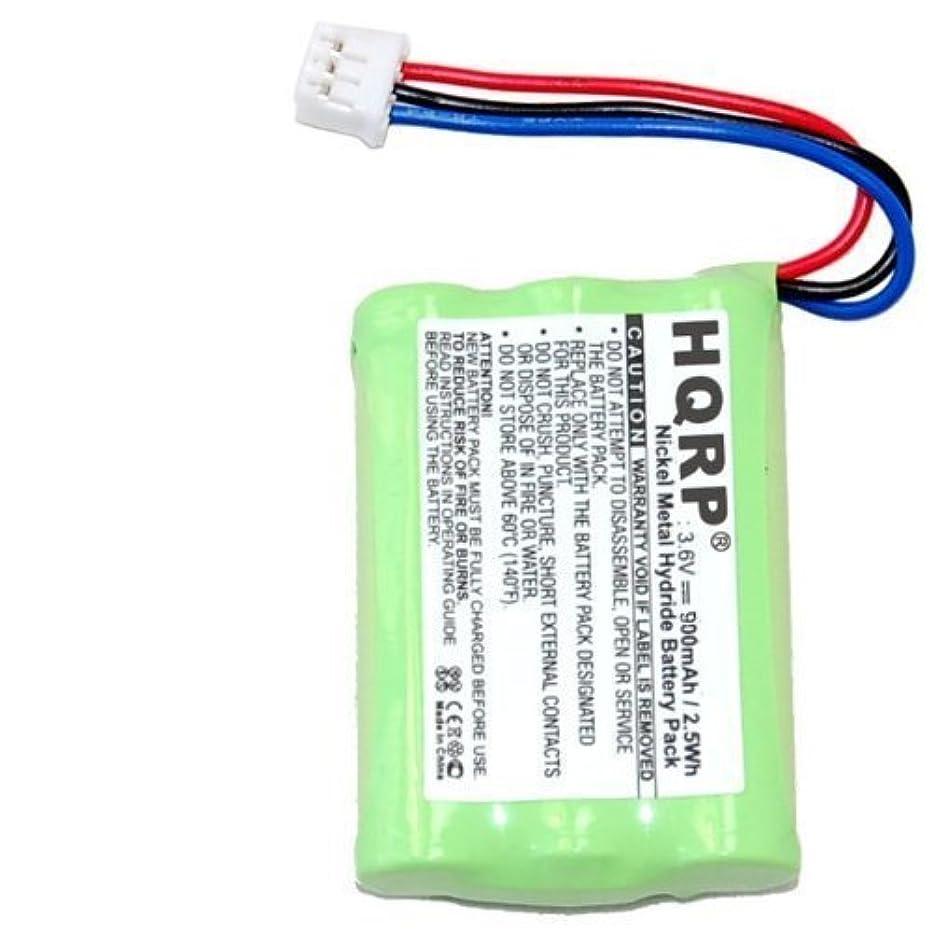 おじいちゃんペパーミントクライアントHQRP 充電池、BANG & OLUFSEN BeoCom 3HR-AAAU 70AAAH3BMXZ T373 コードレス電話機種通用と互換性のある