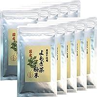 健康茶 国産100% よもぎ茶 粉末 青森県産 無農薬 ノンカフェイン 60g×10袋セット 巣鴨のお茶屋さん山年園
