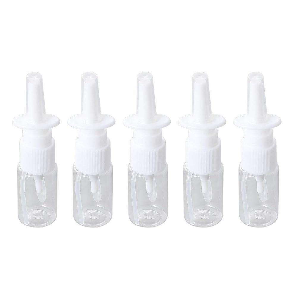 インシデント地味な明らかHealifty 鼻ポンプスプレー鼻洗浄鼻すすぎ清潔ボトル用大人の子供10ミリリットル18R