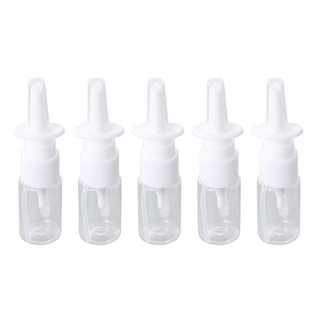付添人寄生虫サーキットに行くSUPVOX 5本鼻スプレーボトル空の詰め替え式鼻炎スプレーボトル10ml