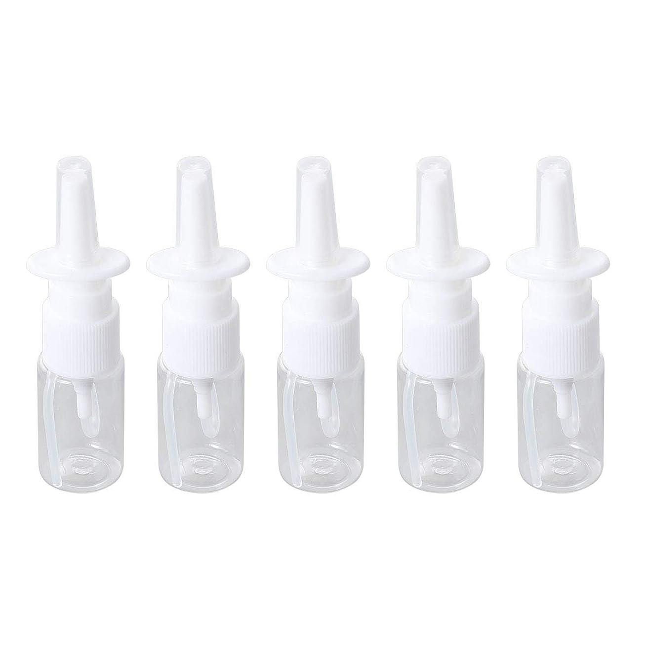 ローラーアフリカ嬉しいですHealifty 鼻ポンプスプレー鼻洗浄鼻すすぎ清潔ボトル用大人の子供10ミリリットル18R