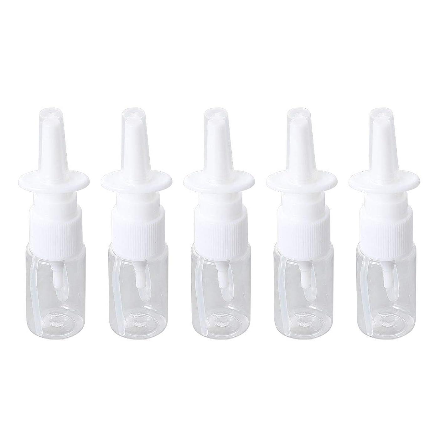 台無しに閉塞バスケットボールSUPVOX 5本鼻スプレーボトル空の詰め替え式鼻炎スプレーボトル10ml