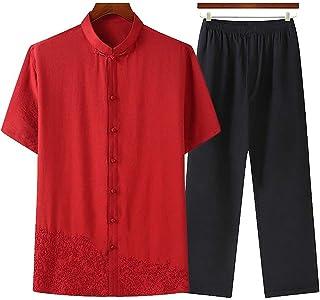 FMOGQ Kung Fu koszula mężczyźni sztuki walki zestawy ręcznie haft tai chi mundurek z krótkim rękawem płaszcz topy i spodni...