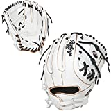 Rawlings Liberty Advanced Fastpitch Softball Glove, Pro I Web, Right Hand Throw, 11.75""