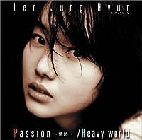 TARAHEBA (CD+DVD) by LEE JUNG HYUN (2005-08-03)
