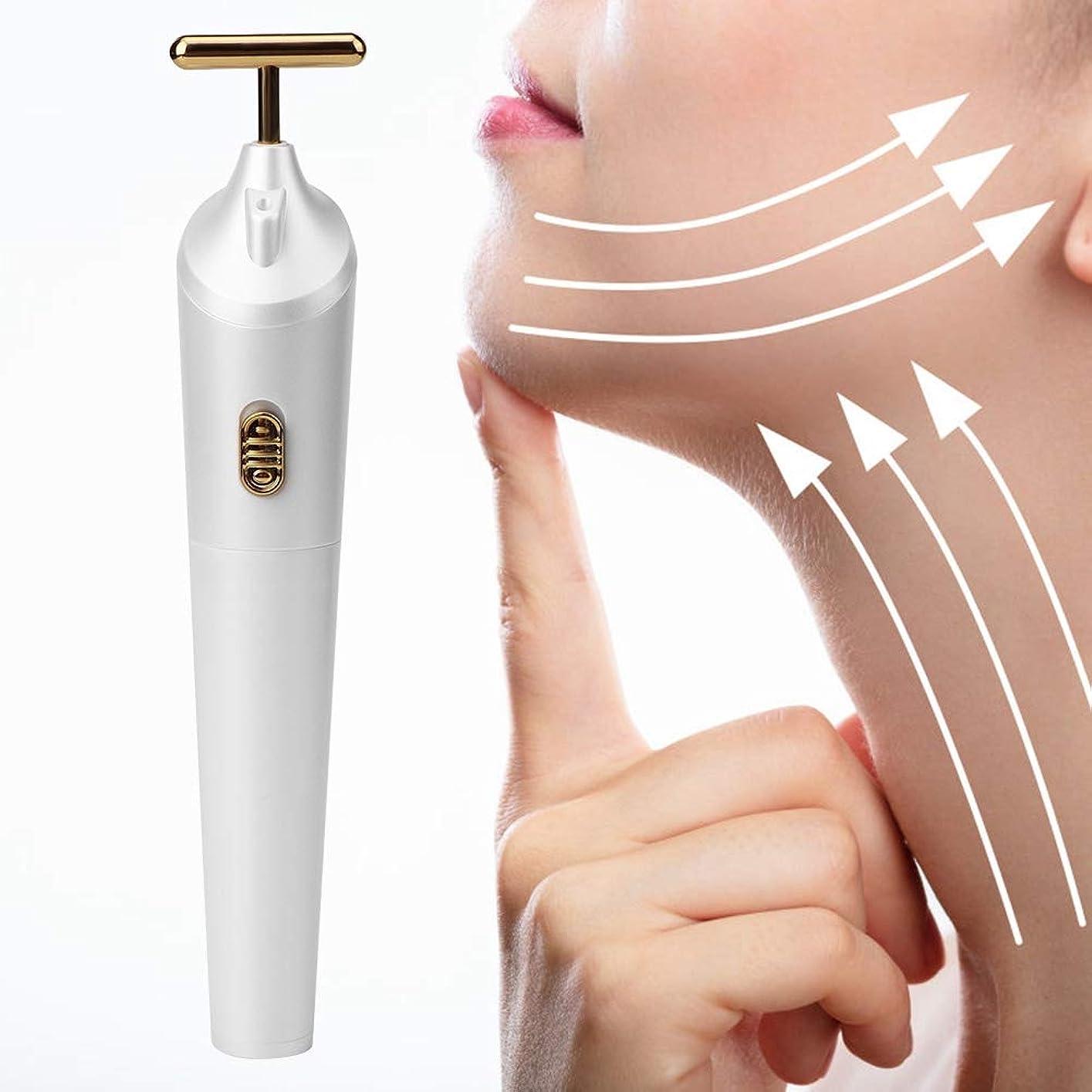 活力迫害する特別に電気フェイシャルマッサージ、美容T型マッサージスティック、引き締め肌のしわ防止