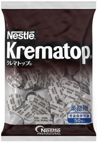 『Nestle クレマトップ ケイタリング (4.3ml×50P)×5個』のトップ画像