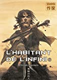 L'habitant de l'infini, Tome 7 - Casterman - 23/11/2005