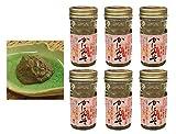蟹味噌 瓶 かにみそ 60g 6個パック 紅ずわい 100% 濃厚 国産 マルヨ食品