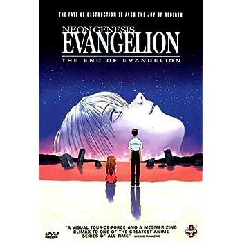 Amazon.com: Neon Genesis Evangelion: The End of Evangelion POSTER ...