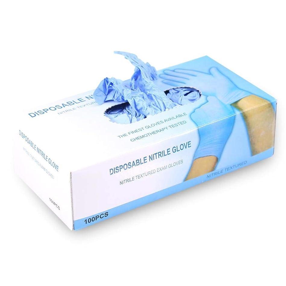 アライアンス絶望スリッパ100個/箱2色3色タトゥーニトリル 使い捨て パウダー 無料 メカニックテクスチャ 検査手袋(大号-蓝色)