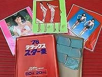 1978年 DXデラックスカード スター集 ブロマイド サイン ピンクレディ 大場久美子 昭和 レトロ 駄菓子屋