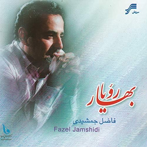 Fazel Jamshidi