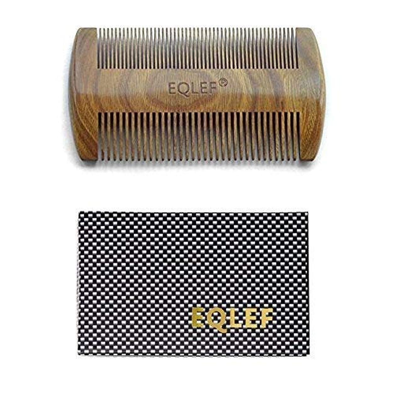 宿題素人判読できないEQLEF? Green sandalwood no static handmade comb,Pocket comb (beard) [並行輸入品]