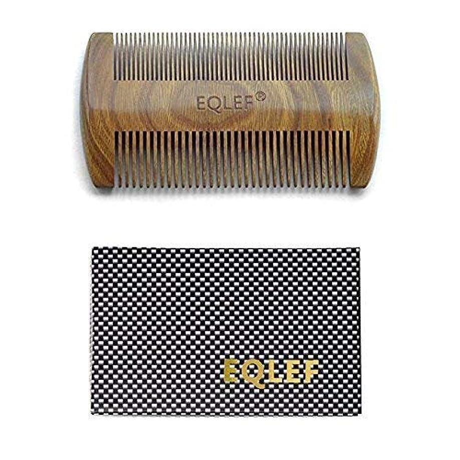 クリップ排泄する反応するEQLEF? Green sandalwood no static handmade comb,Pocket comb (beard) [並行輸入品]
