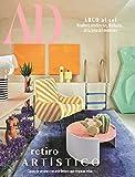 Architectural Digest España (AD) - Julio 2021 - Nº 168