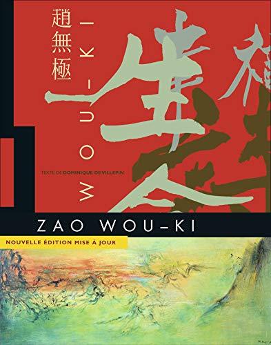 Zao Wou-Ki: (1935-2010)