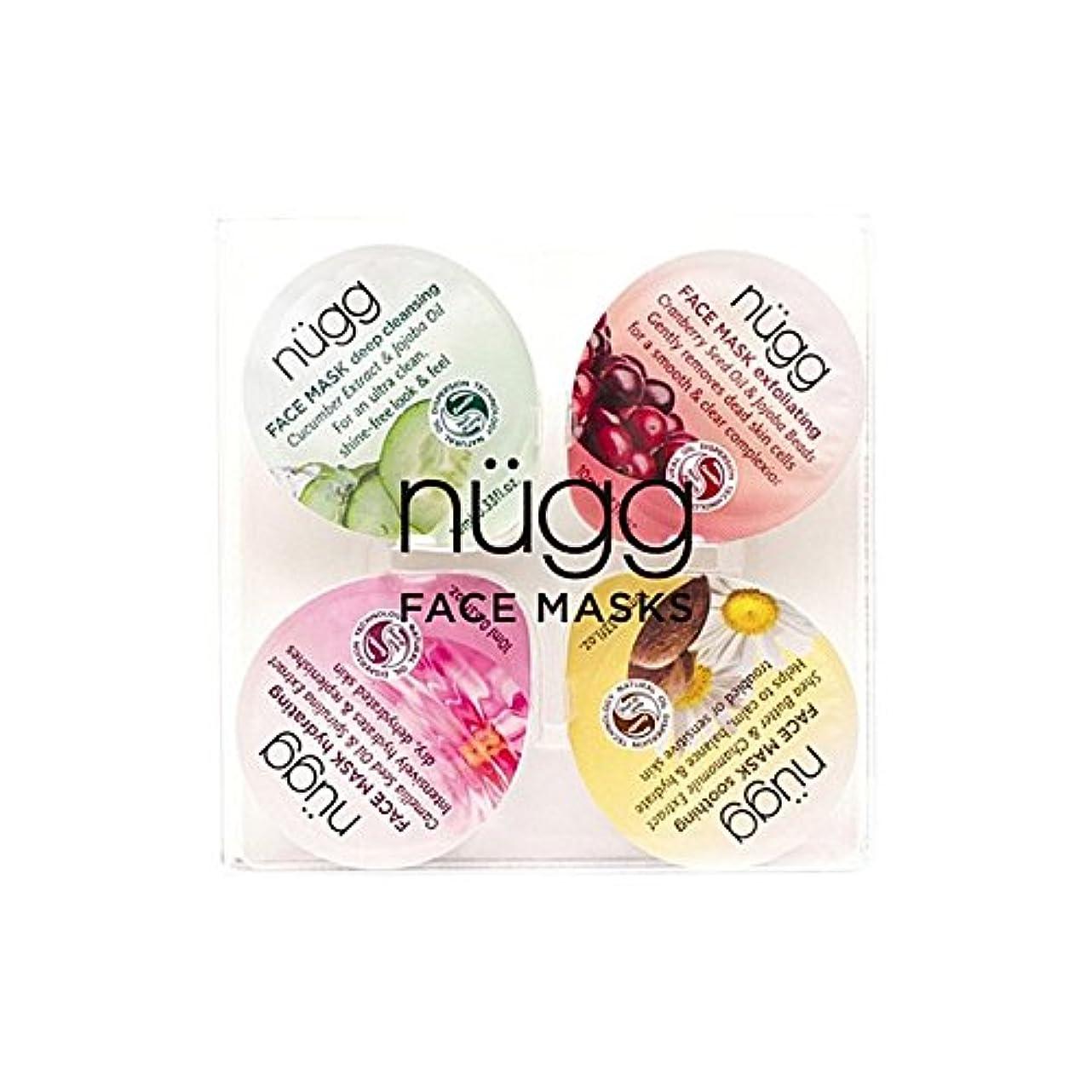 シンプルなキャメル子犬フェイスマスクセット x2 - Nugg Face Mask Set (Pack of 2) [並行輸入品]