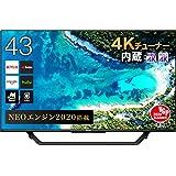 ハイセンス 43V型 液晶テレビ 4Kチューナー内蔵 Amazon Prime Video対応 3年保証 43U7F(2020年モデル)