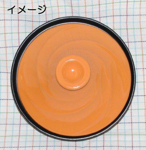 エムズスタイルトルネードタジン鍋20cmオレンジ239-502-31A