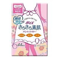 日本製紙 ポイズ さらさら吸水パンティライナー 無香料44枚