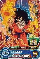 スーパードラゴンボールヒーローズ PCS11-07 ヤムチャ