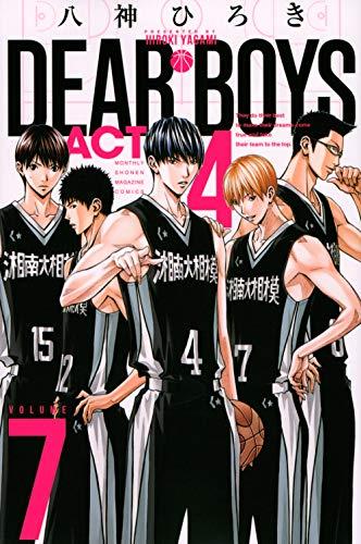 DEAR BOYS ACT4(7) _0