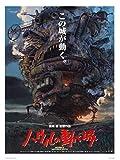 onthewall Póster con ilustración artística de Howls Moving Castle Studio Ghibli