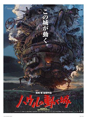 onthewall Impression Château dans Le Ciel Studio Ghibli