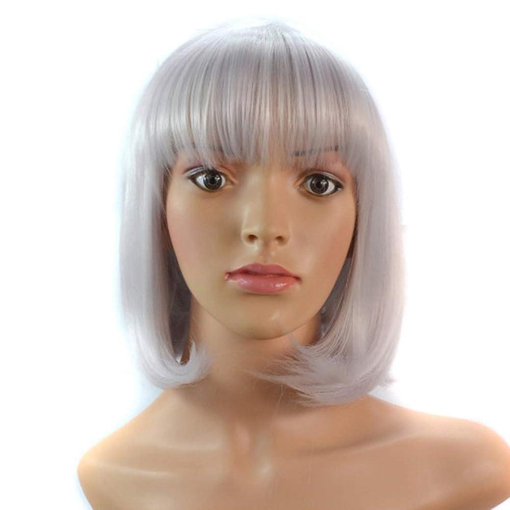 意味ためにフォーカスYrattary 女性のストレートショートボブスタイリッシュな耐熱合成シルバーホワイトカラーフルヘアウィッグと前髪パーティーウィッグ (Color : Silver white, サイズ : 40cm)