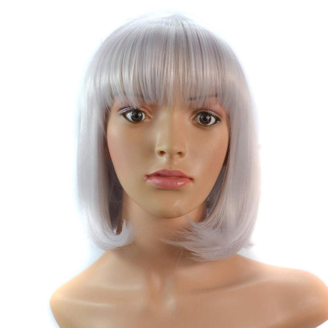 コンペアクセスキウイHOHYLLYA 女性のストレートショートボブスタイリッシュな耐熱合成シルバーホワイトカラーフルヘアウィッグと前髪パーティーウィッグ (色 : Silver white, サイズ : 40cm)