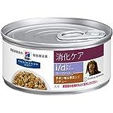 【療法食】 プリスクリプション・ダイエット ドッグフード i/d アイディー ローファット チキン&野菜入り 156gx24缶