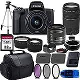 Canon EOS M50 Mark II Mirrorless Digital Camera (Black) & 15-45mm STM + EF 75-300mm III Lens w/EOS M Mount Adapter + 32GB Transcend Memory Card, Shoulder Bag & Essential Accessory Bundle
