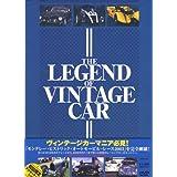 THE LEGEND OF VINTAGE CAR APS-104 [DVD]