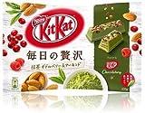 ネスレ日本 キットカット 毎日の贅沢 抹茶 ダブルベリー&アーモンド 105g