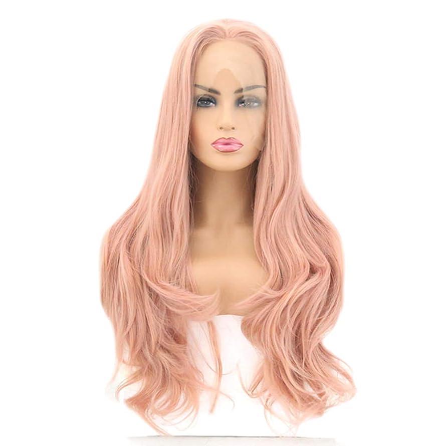 九時四十五分トースト電報ファッション女性のかつら、自然なフロントレースオレンジ波状トウモロコシの長い髪のかつら、任意の頭の形のための調節可能なかつら16-26インチ