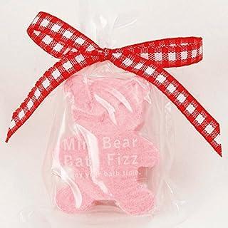 ミニベアdeバスフィズ(入浴剤のプチギフト)ピンク【結婚式 バスグッズ くま】