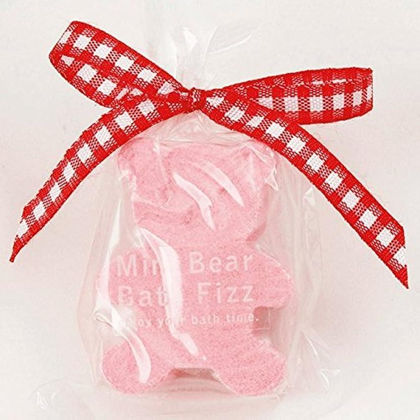 お別れみぞれハーフミニベアdeバスフィズ(入浴剤のプチギフト)ピンク【結婚式 バスグッズ くま】