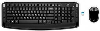 Hp 300 Kablosuz Klavye ve Fare Kombo Set, Siyah
