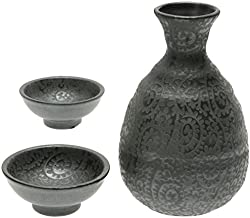 Kotobuki 120-591 Japanese Sake Set, Slate Arabesque