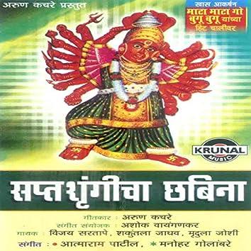 Saptashrungicha Chabina