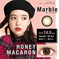 Marble by LUXURY 1month マーブル バイ ラグジュアリー1month ハニーマカロン (-0.75) 2箱セット