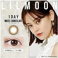 カラコン リルムーン ワンデー ヌードチョコレート LILMOON【PWR】-3.00 30枚入り