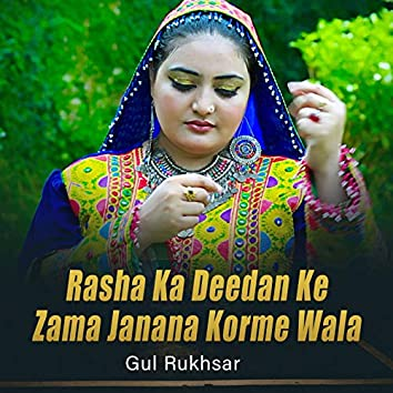 Rasha Ka Deedan Ke Zama Janana Korme Wala - Single