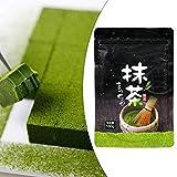 globalqi Leaf Matcha Green Tea Powder - Auténtico japonés - Grado culinario - Lattes, Batidos, horneado, Recetas Pastel de Helado de Chocolate Ingredientes para Hornear en la Cocina