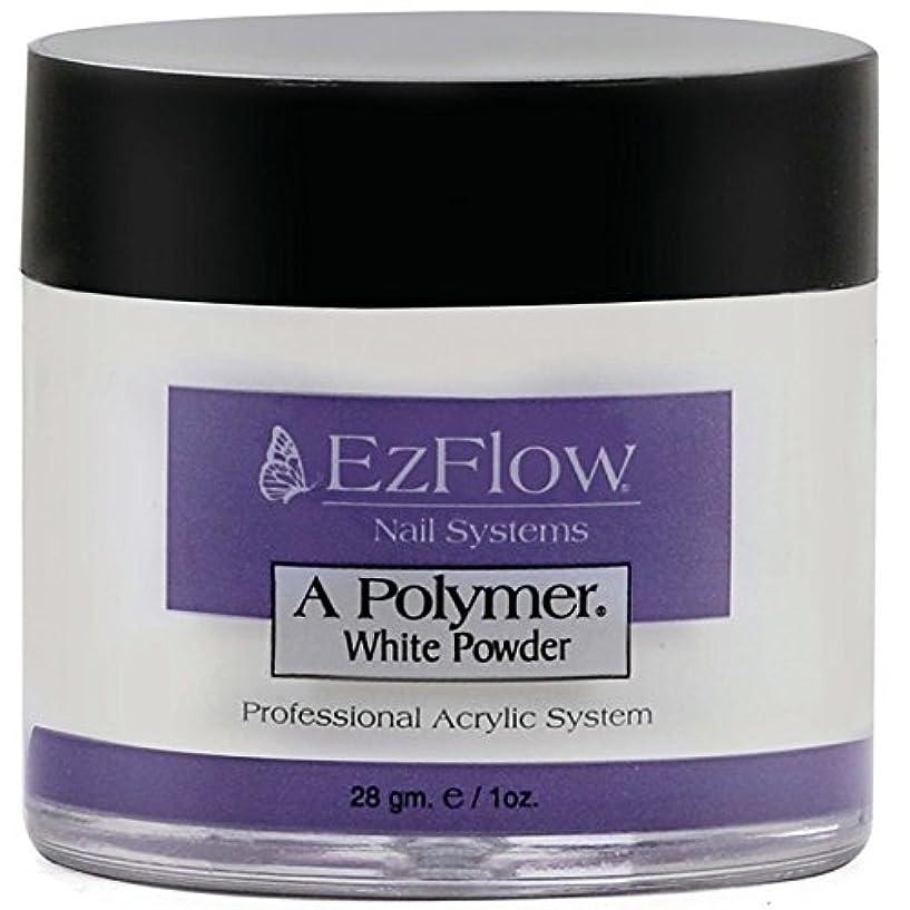 羽囲む[EzFlow] Aポリマーホワイトパウダー 0.75oz