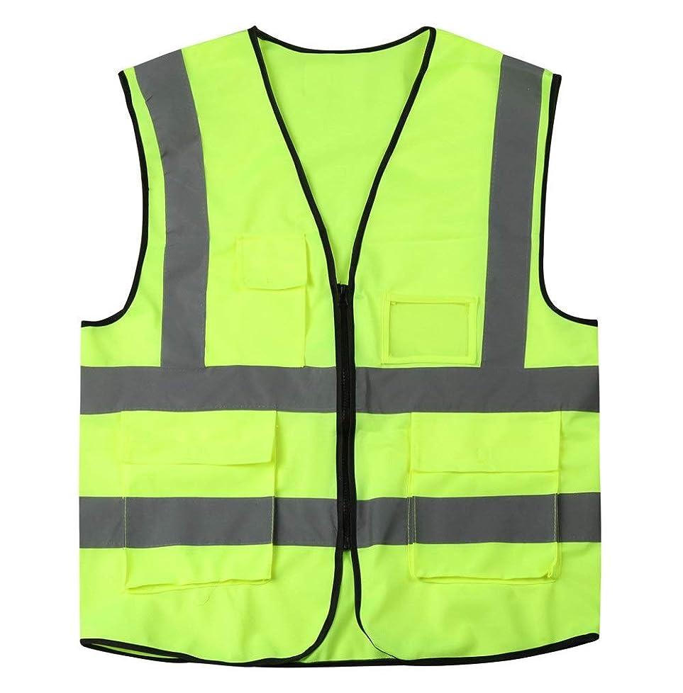 オークションチャンバーふさわしいRuzzy 安全ベスト厚手の安全ベスト蛍光反射安全ベストコンパクトでポータブル道路清掃交通指令安全ベスト 購入へようこそ (Color : Fluorescent green, Size : XL)