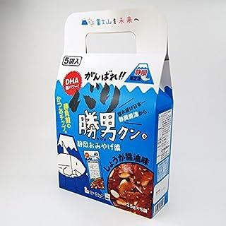 がんばれ!!バリ勝男クン。 静岡おみやげ編 しょうが醤油味 5袋入り手さげ箱 シーラック