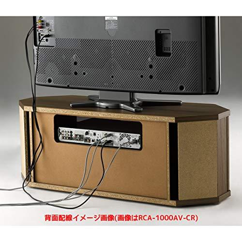 朝日木材加工『RACINE(RCA-1000AV-CR)』