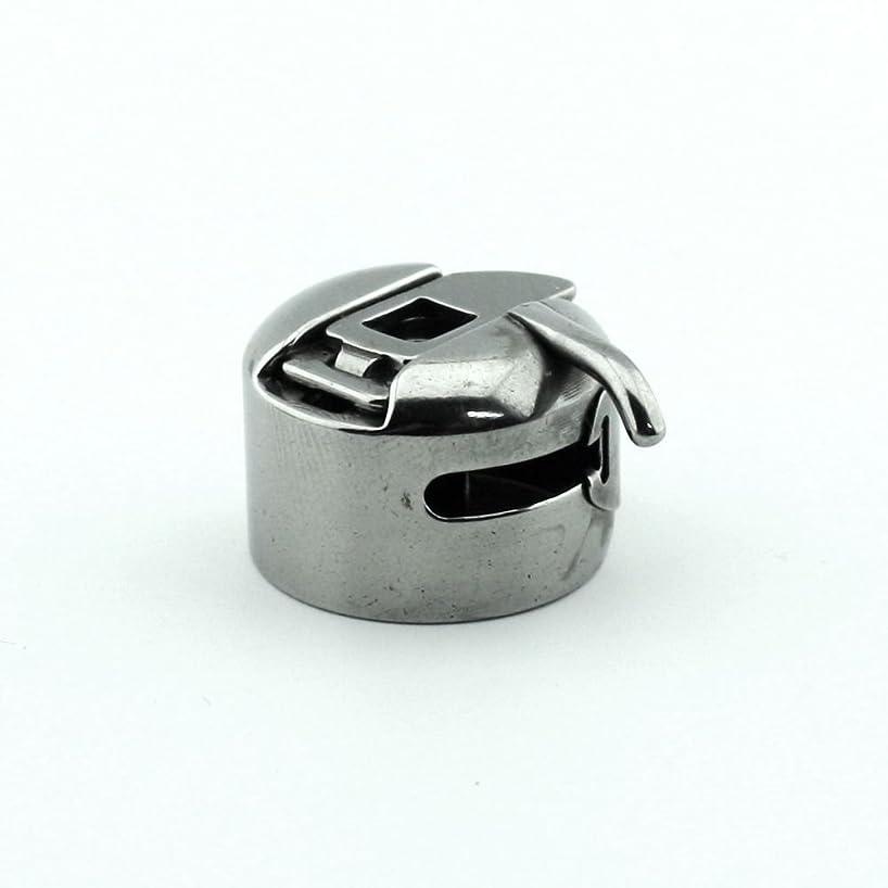 Cutex (TM) Bobbin Case #JO1313 For Singer, Kenmore Side Load Straight Stitch Machine